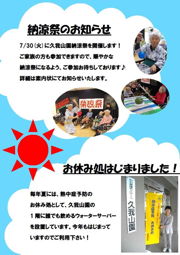 07裏表紙.jpg